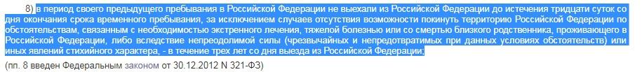 Мигранты киргизии в россии сегодня