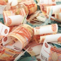 Подтверждения доходов при подаче на гражданство РФ в 2019 году