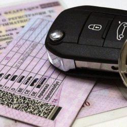 Как в 2019 году заменить водительские права досрочно