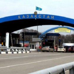 Пересечение границы с Казахстаном в 2020 году — на автомобиле, на поезде, на самолете, с ребенком с одним из родителей