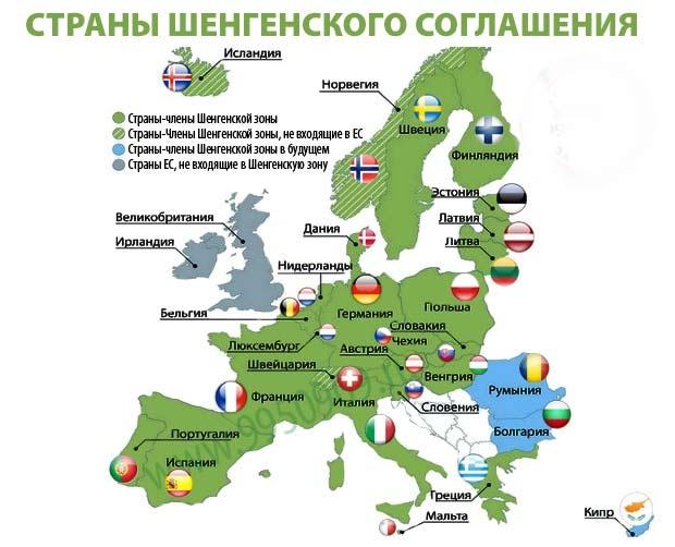Прокат визы в Финляндию из СПБ