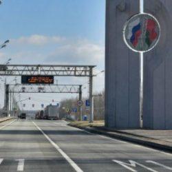 Граница России и Белоруссии открыта для граждан, работающих на промышленных объектах