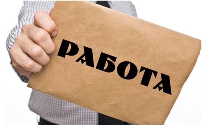Изображение - Как получить рвп гражданам таджикистана rabota